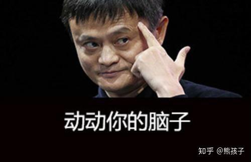 怎样理解马云称「现在是最好的创业时机,中国市场潜力巨大」?