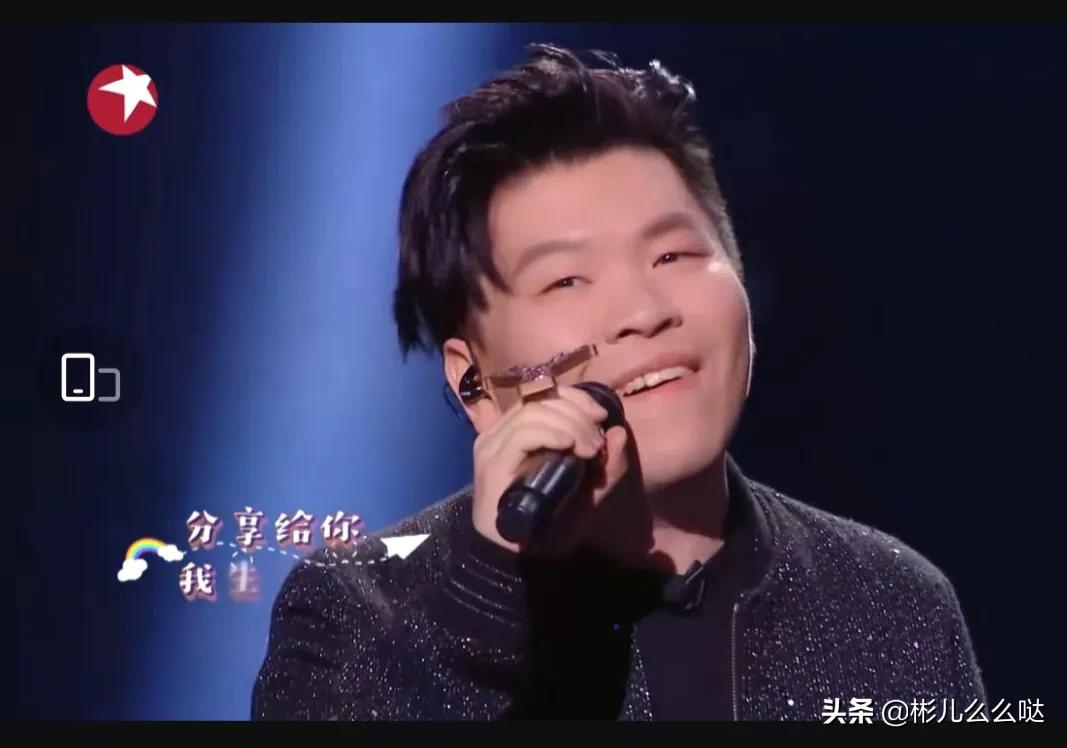 GAI叫王源王甜甜 清甜风格让人心里小鹿乱撞