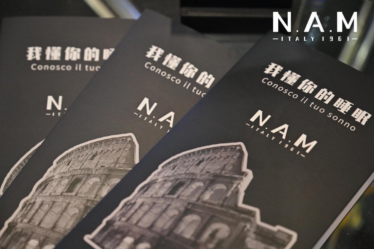 """意大利N.A.M首秀圆满落地,刷新""""科技寝具""""消费认知"""