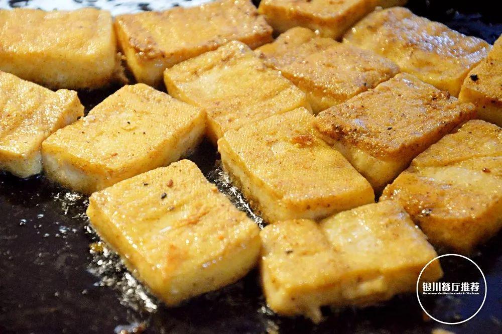 深藏银川地下,包浆豆腐