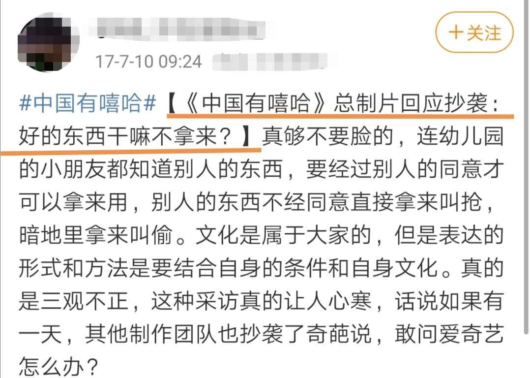 鹿晗新歌mv被指抄袭,却成全网心疼对象?因扶持大学生创业被坑惨
