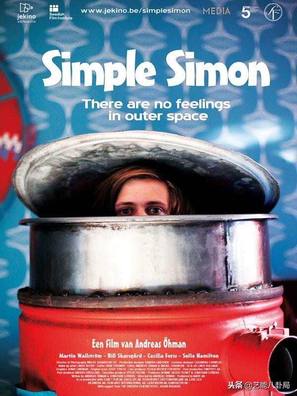《简单西蒙》:这一个强迫症患者看完内心无比舒畅的片子!