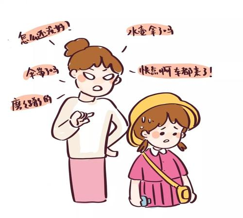 寶媽在這三件事上越能容忍,養出來的孩子越自律,長大後更有出息