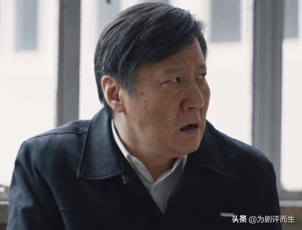 """《大江大河2》王凯周放离婚:被父母""""套路""""的婚姻终究不会长久"""