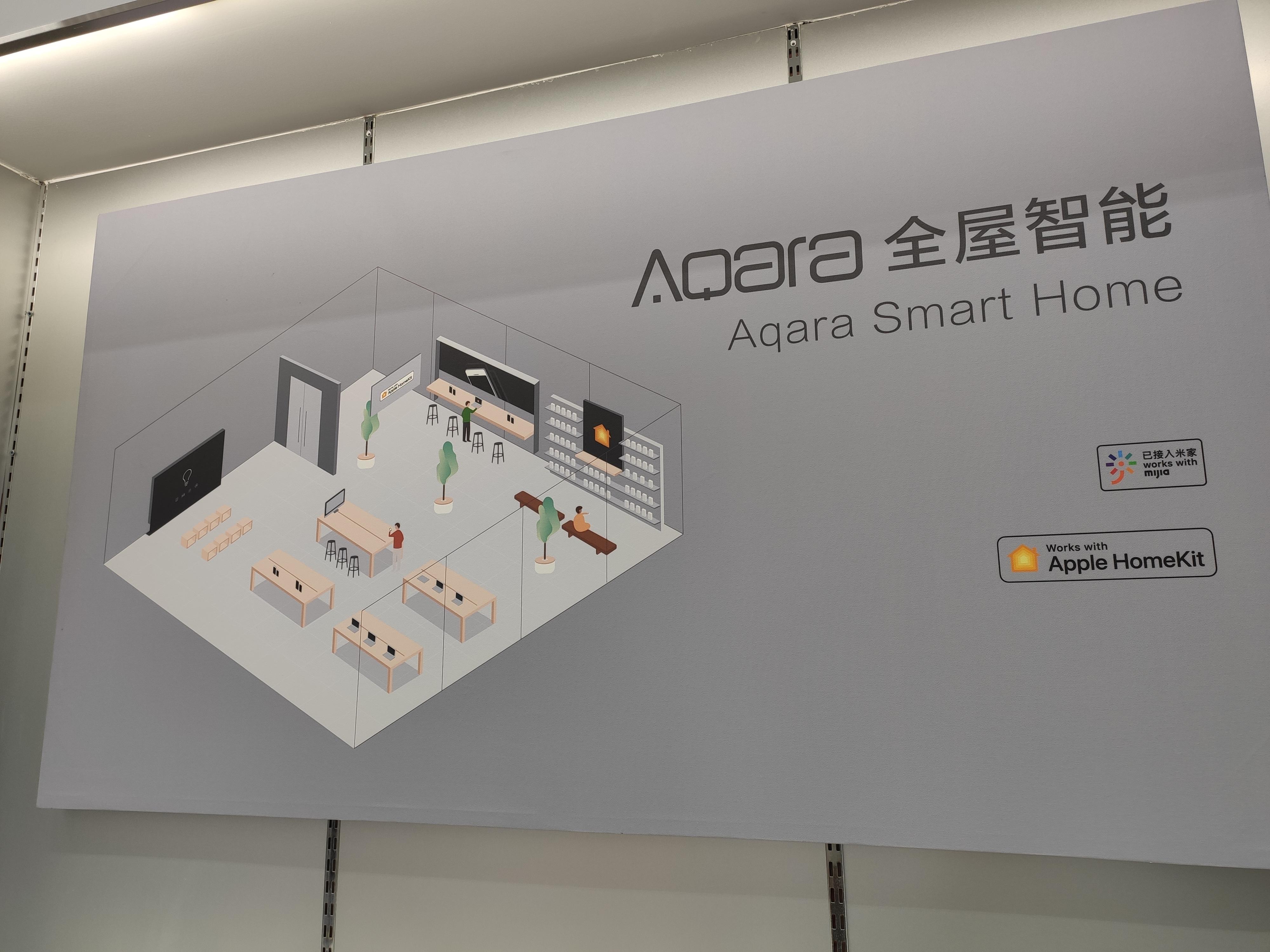 武汉也有智能家居旗舰店啦,体验后才发现自己住的毛坯房?