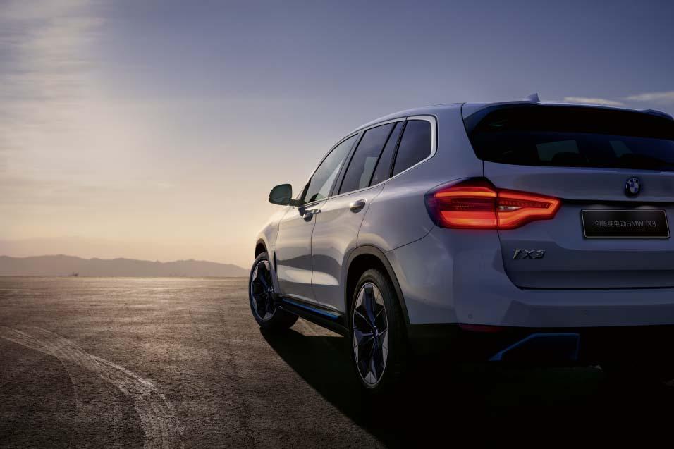 招募|创新纯电动BMW iX3品鉴会,带您解密未来出行!