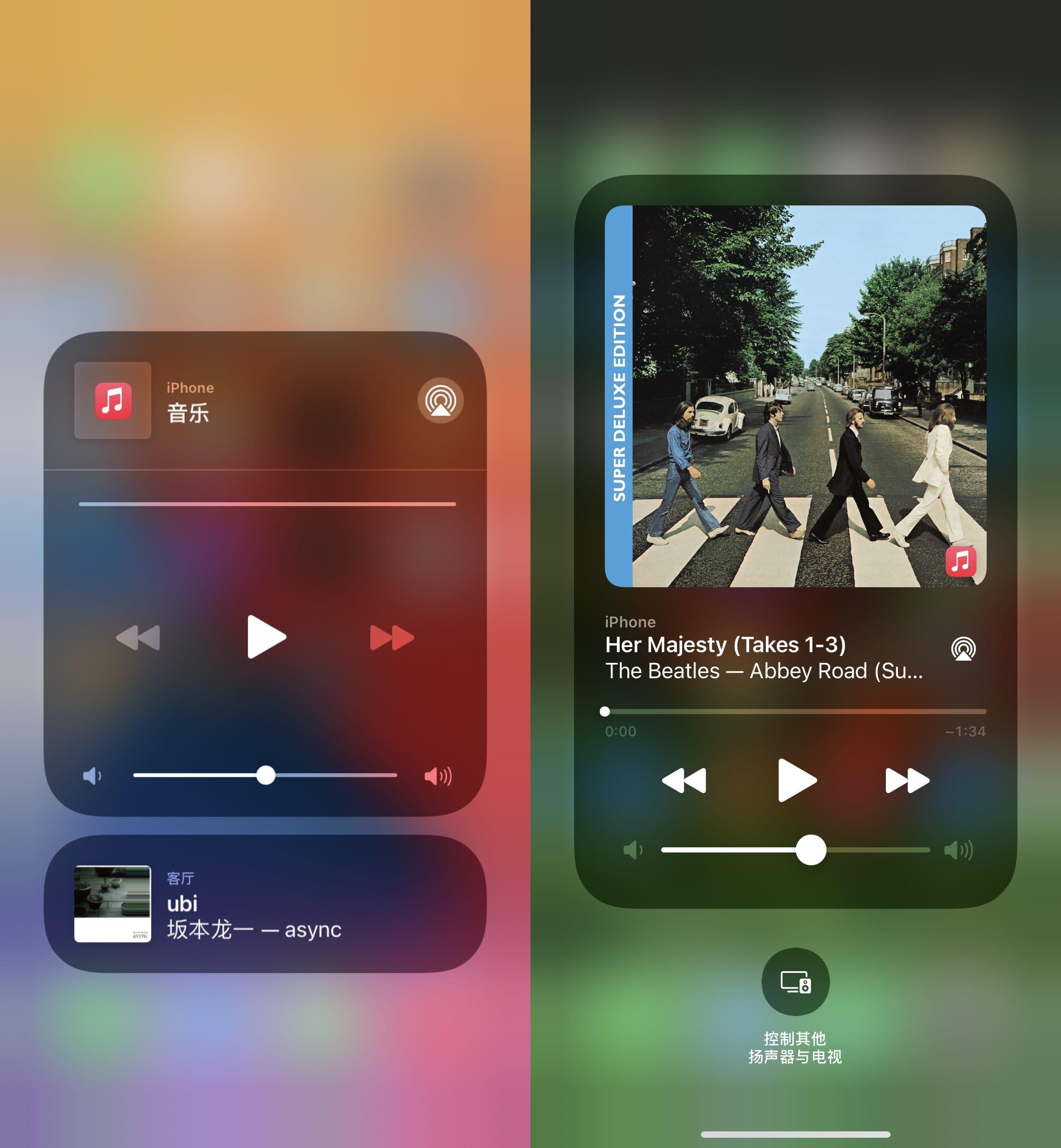 iOS 14.2 正式版推送,新增人体检测和众多新壁纸