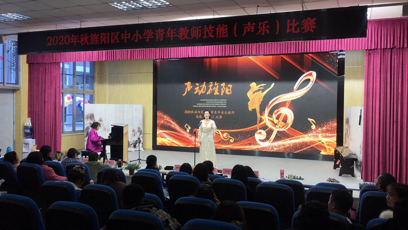 岷江东路逸夫学校教师喜获旌阳区中小学教师声乐比赛多项奖项