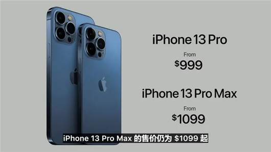 以后,你不用为苹果付出那么多钱了