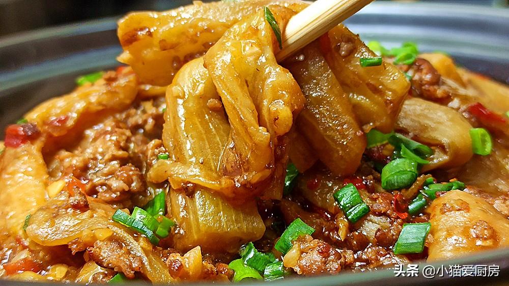 鱼香茄子是很多人都喜欢的一道菜,教你一个新做法,吃完还不长肉 美食做法 第3张