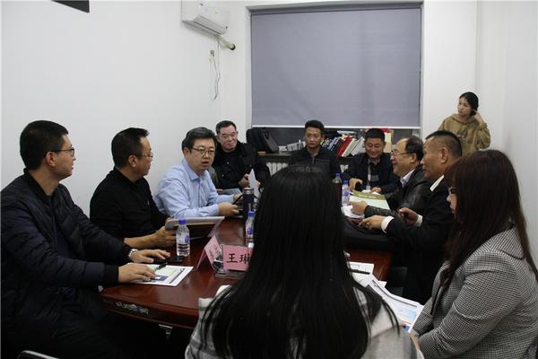 吉林省对外经贸合作联盟交流促进座谈会