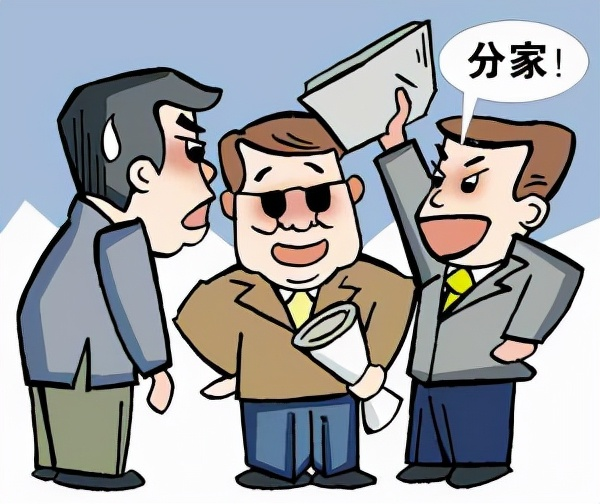 分家后哥哥说,弟弟你养父亲,我把得到的房子给你,约定有效吗?-群益观察 -北京群益律师事务所