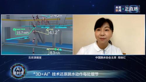 李彦宏撒贝宁C位百度世界2021 聚焦产业智能化升级