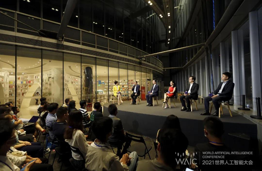 云拿CEO冯杰夫受邀出席2021世界人工智能大会 夜话数字家园新场景