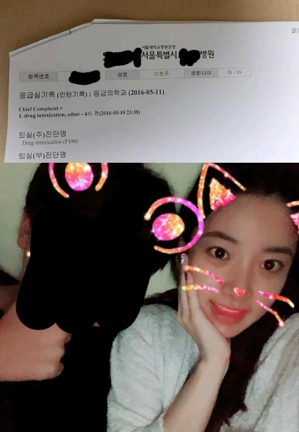 警方确认李玹珠被April集体霸凌求锤得锤,DSP:李娜恩也被排挤