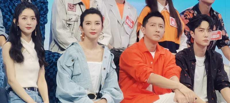 赵丽颖《快本》呛声杜华,称不认识王一博,竟成高情商怼人典范
