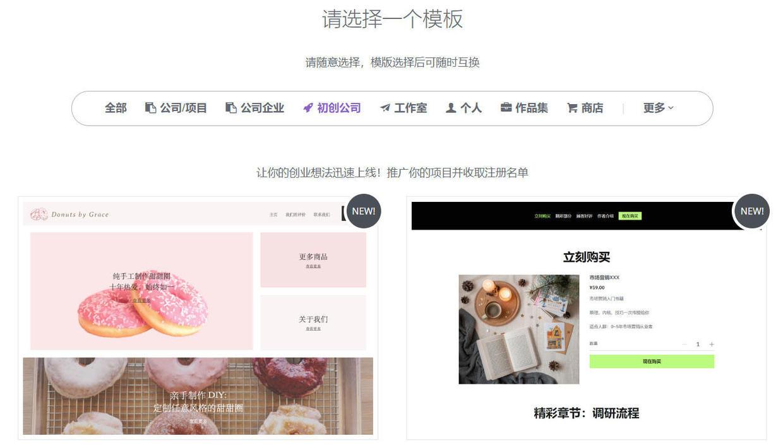 干货|web网页设计尺寸规范