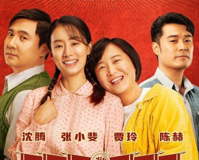 性感女神贾玲导演的电影《你好李焕英》票房成功突破10亿