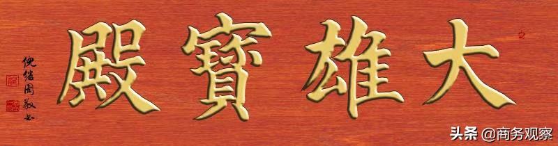 《时代复兴 沧桑百年》全国优秀艺术名家作品展——倪继周