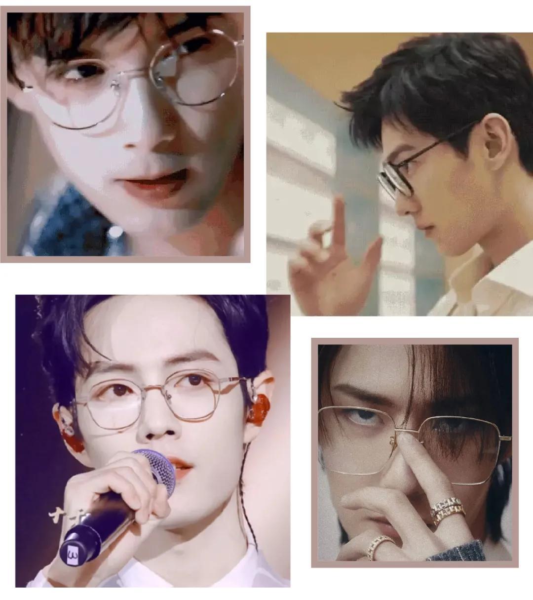 什么样的眼镜框好看