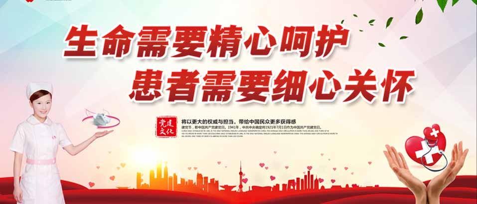江苏滨海县陈涛中心卫生院一切以提升人民群众满意度为标准