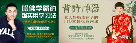 裂变海报设计指南:4套路+6要素,已收藏已打印!