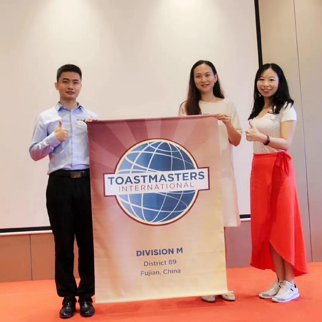 独家专访南中国89大区国际演讲会M中区郑凌虹女仕