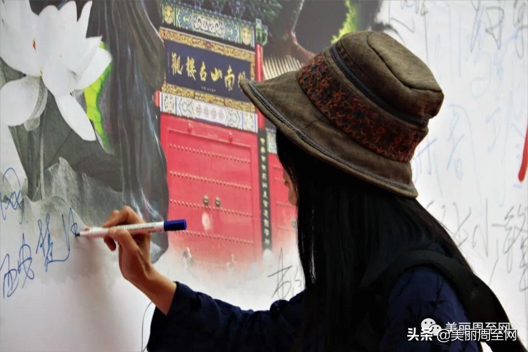 """""""3·13中国道医日启动大典""""今天在福地楼观隆重举行"""
