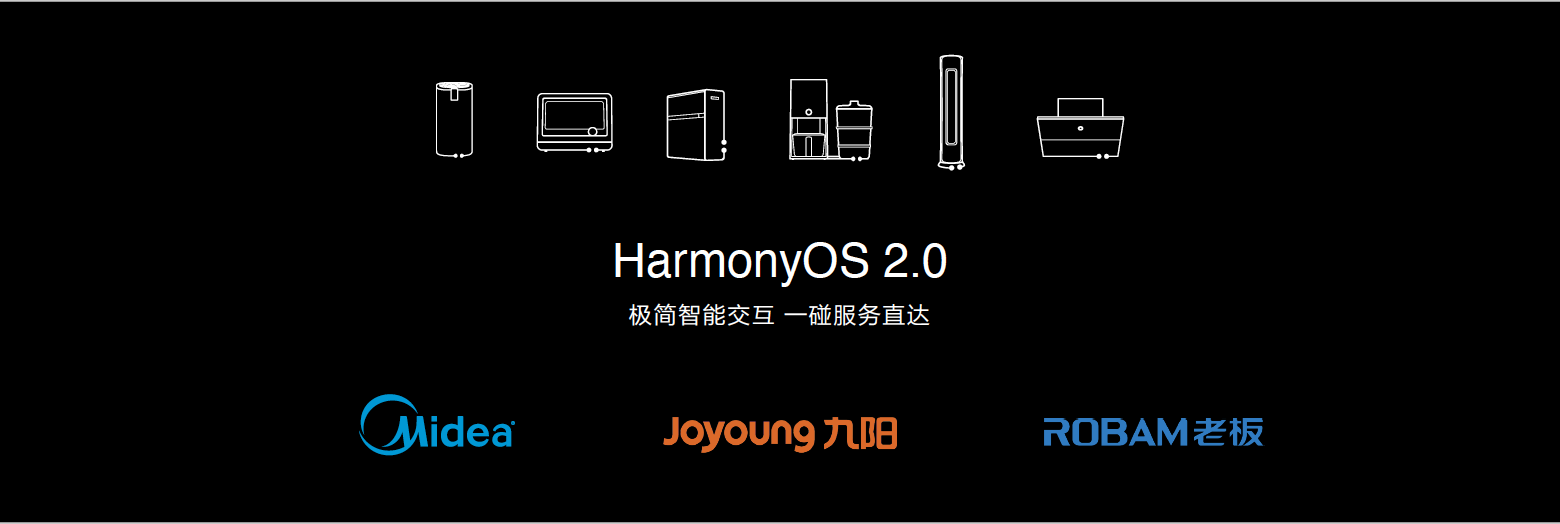 HarmonyOS 2.0 与 EMUI 11 今日全新发布