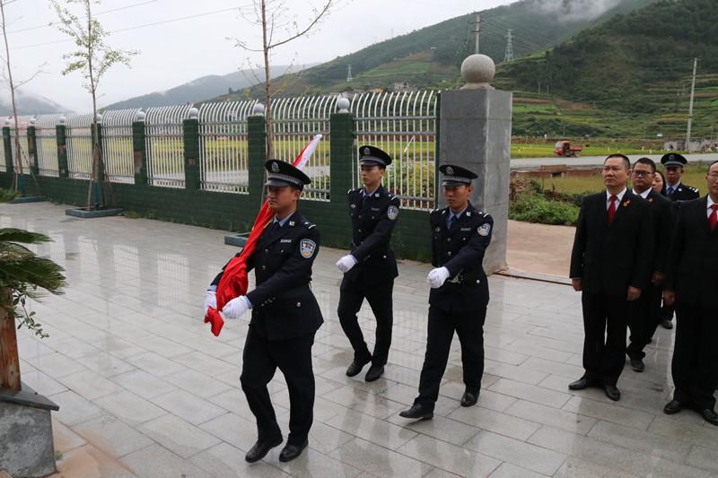 四川省凉山州喜德法院举行升国旗仪式