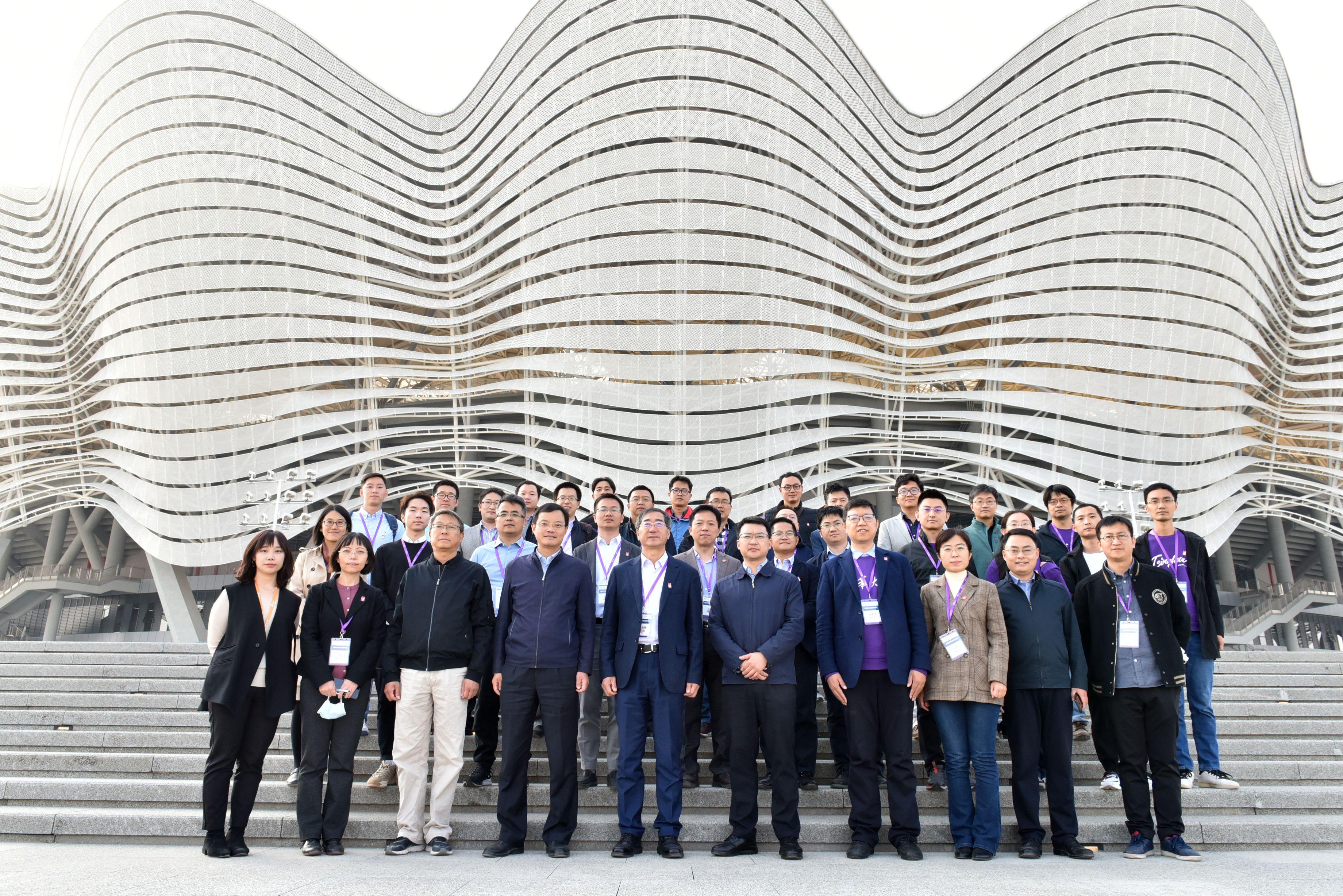 """我市成功举办""""清华大学专家学者西安行""""活动,学者纷纷为西安发展建设点赞"""