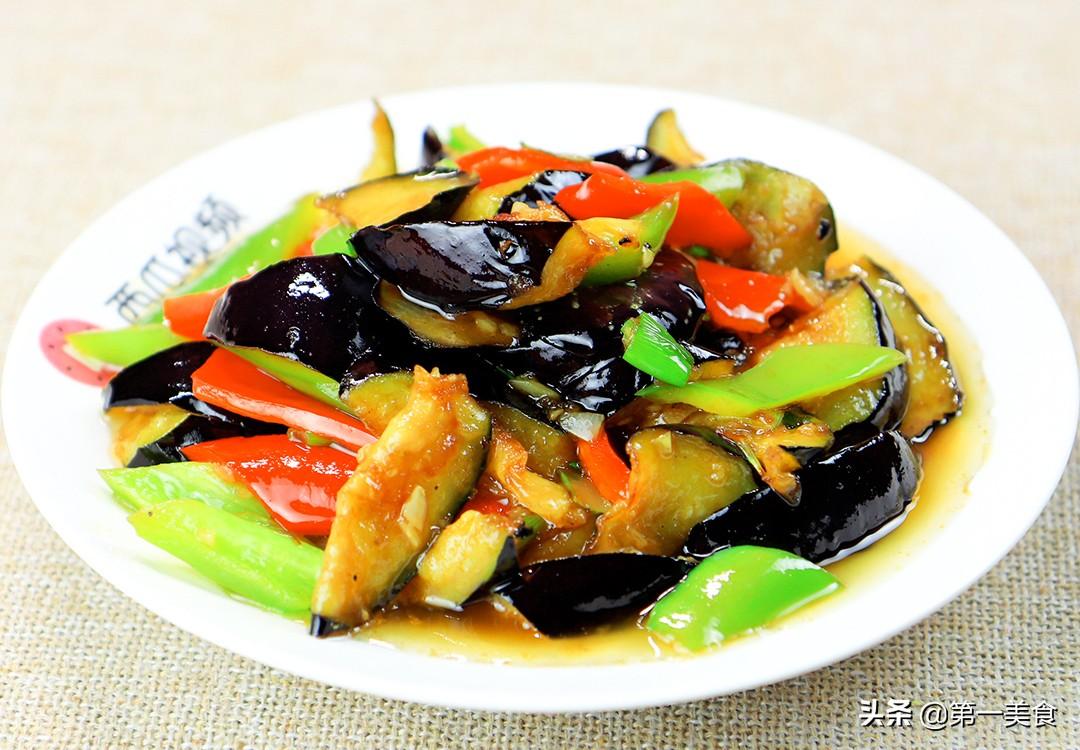 【油焖茄子】做法步骤图 焦酥不吸油 营养又美味