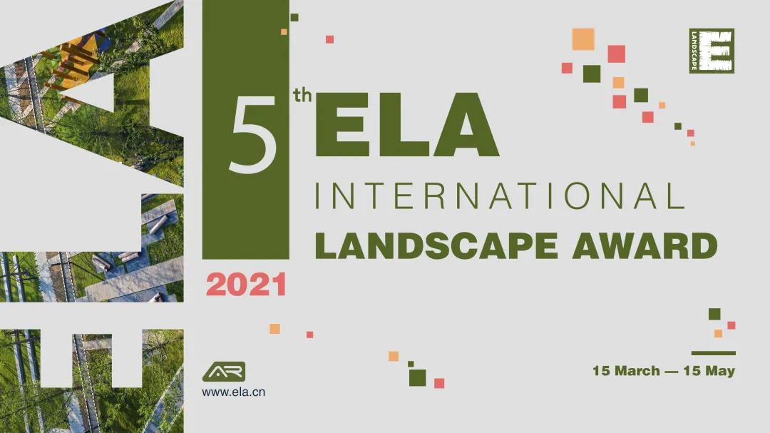 投票通道正式開啟 | 2021ELA最佳人氣景觀獎等你來PICK