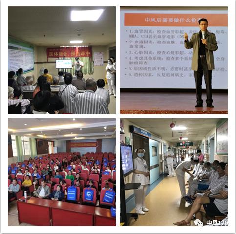 《中风120五周年》,深圳中风120特别行动组成果展