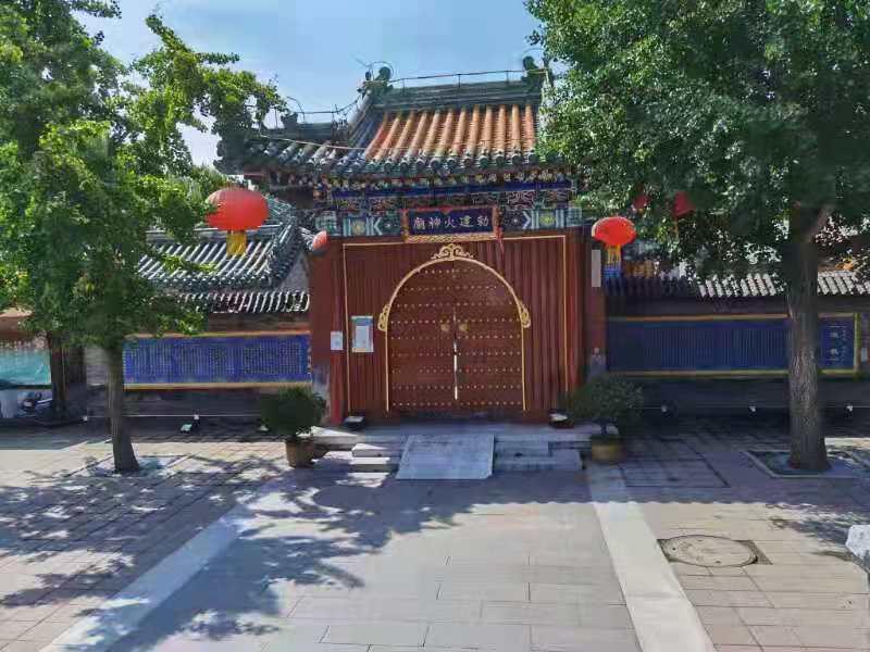 水调歌头·秋游北京什刹海