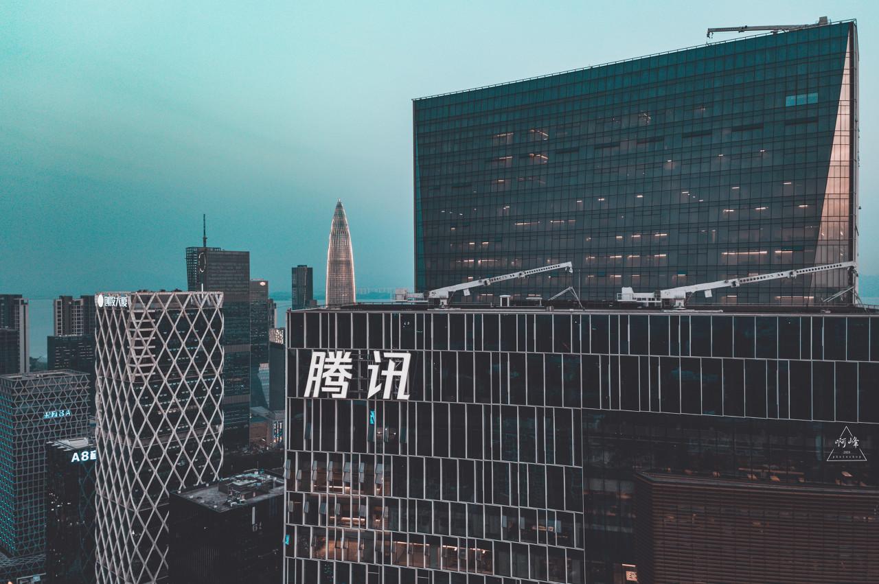 騰訊ToB交答卷:年度營收1281億元,出手投資28次