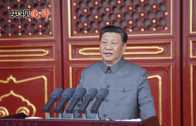 「央视快评」把中国发展进步的命运牢牢掌握在自己手中