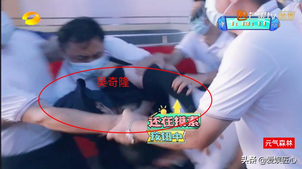 吴奇隆暗中偷袭杨洋,被7名保安压倒,导演连忙大喊:这是艺人