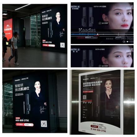 凱迪仕智能鎖HK600華為商城眾測金額破1570萬+