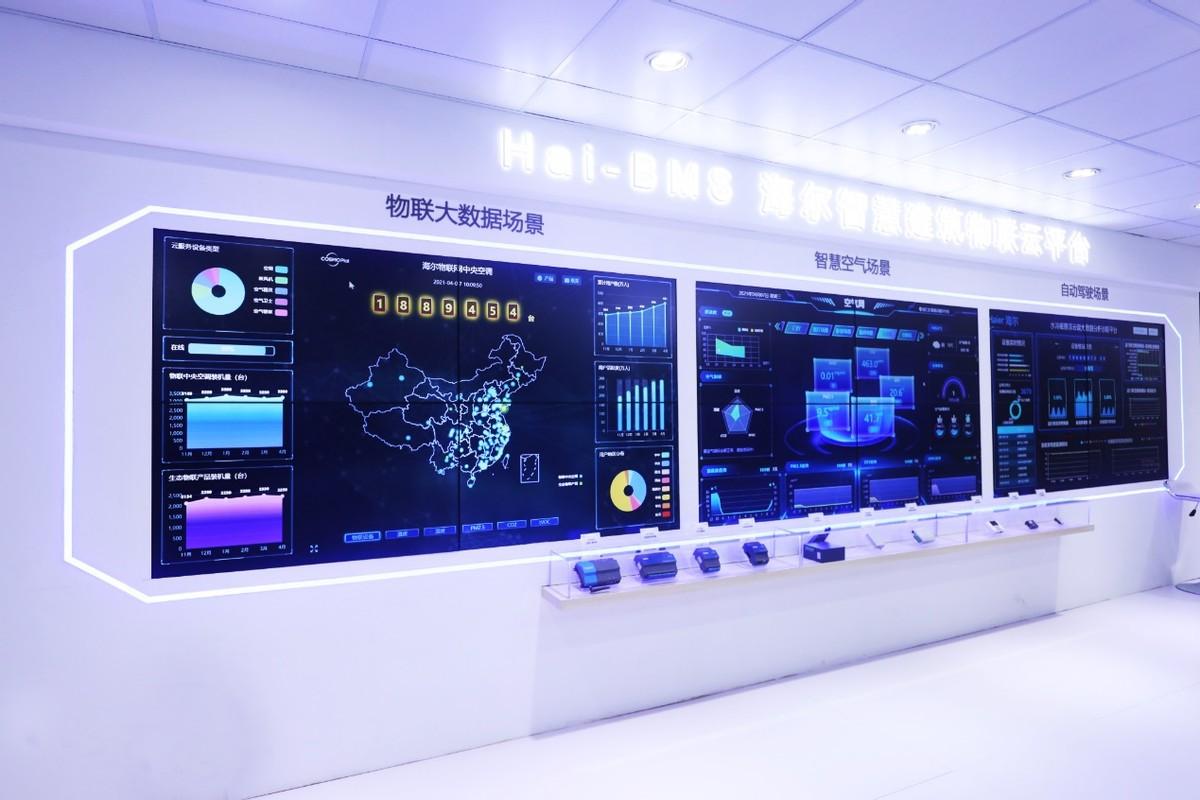 """2021制冷展""""逆行""""!海尔空气网展家庭、公共、办公场景"""