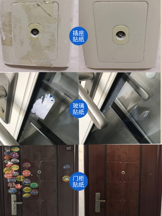 过来人分享:8个家居清洁大法,家务活再也不是负担!值得收藏 家务卫生 第8张