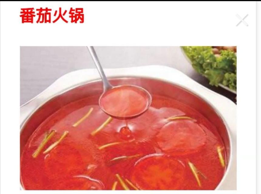 七种火锅的做法,喜欢吃火锅的一定收藏起来哦