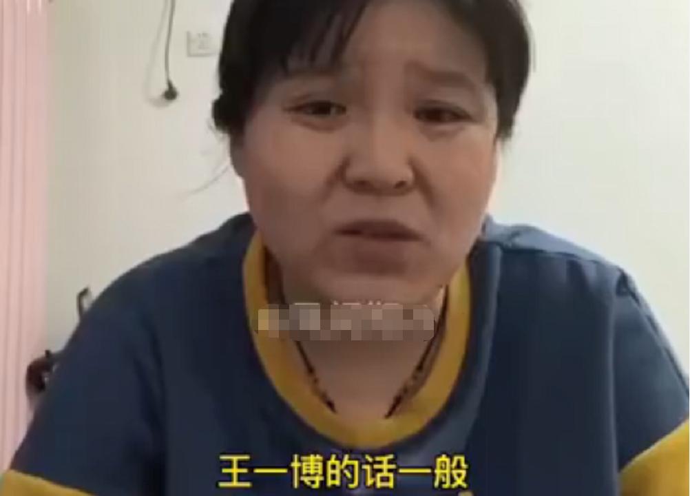 网红郭老师批肖战是大蛤蟆脸,郑爽不配跟自己比美,遭叶璇怒怼