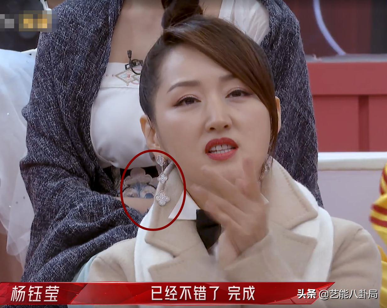 《浪姐2》女明星都好有钱!杨钰莹耳环36万,张柏芝手镯12万