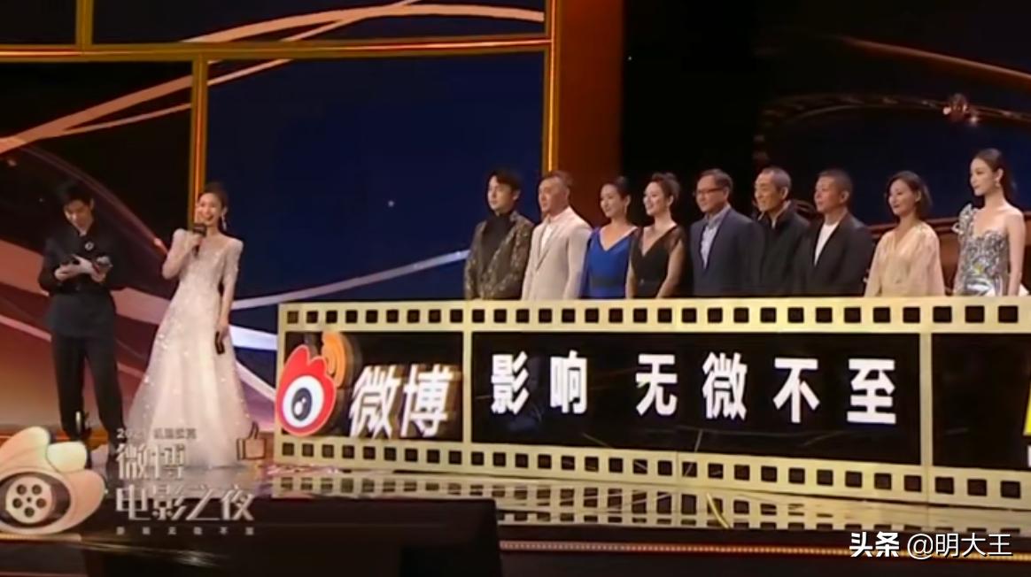 微博电影之夜有点乱,章子怡没作品也得奖,主办方向荣梓杉道歉