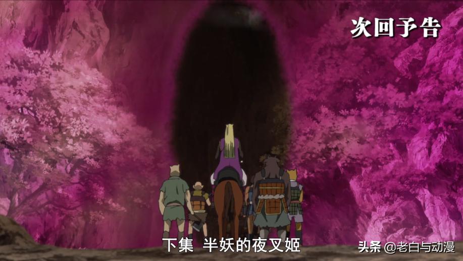 「夜叉姬」紫織和彌勒登場,剎那小時候生活揭曉,與半妖在一起