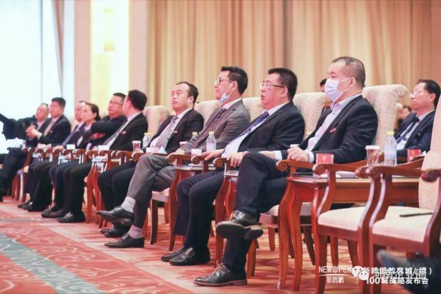 新鸥鹏教育城(镇)100城战略发布会在北京盛大举行