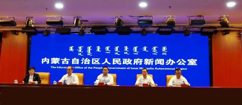 内蒙古奶业又一大动作,中国乳都宣传片硬核上线