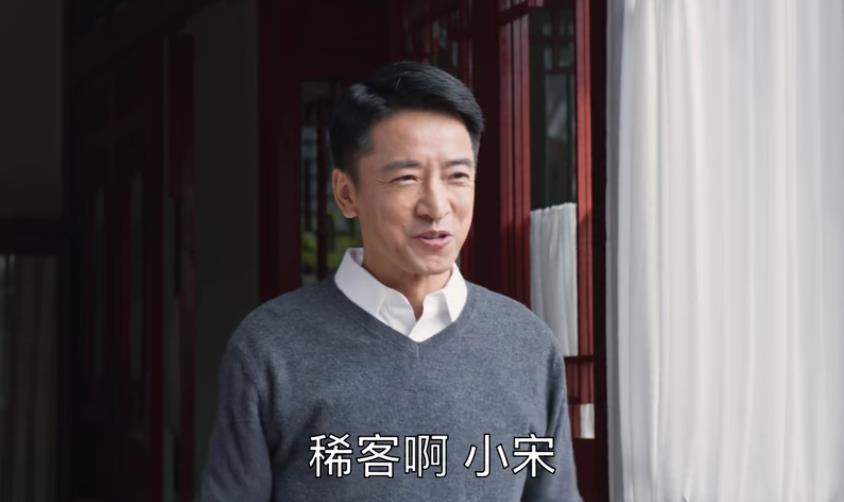 《大江大河2》:老徐支招,帮宋运辉解决二期难题,却埋下隐患