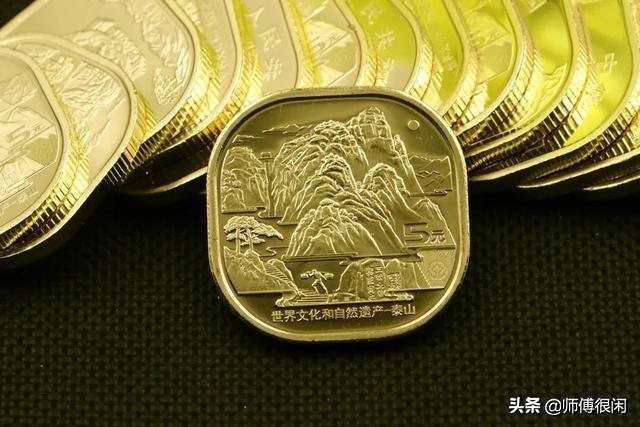 纪念币的价格,需求决定